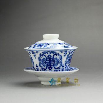 14G117 7452手工青花团花寿字纹盖碗 三才碗 泡茶杯 尺寸: 口径 9厘米 碟径 9.3厘米 容量 125毫升