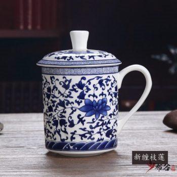 CBDI43-F-33手工高档骨瓷青花缠枝花卉纹茶杯 品茗杯 老板杯尺寸 高15cm口径9cm容量550ml