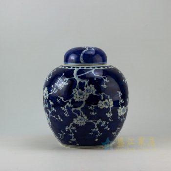RYWG09-B 9323青花梅花图案茶叶罐 盖罐 储物罐 尺寸:口径 9.6厘米 肚径 24.2厘米 高 28.5厘米