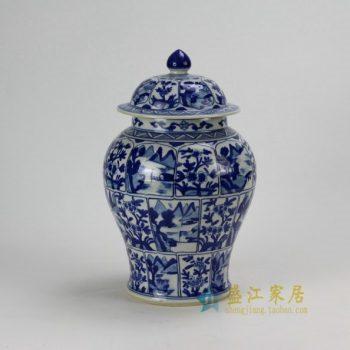 RZDA11 0354景德镇陶瓷 仿古青花手绘开光 开窗将军罐 盖罐 储物罐 尺寸:口径 13厘米 肚径 21厘米 高 34.8厘米