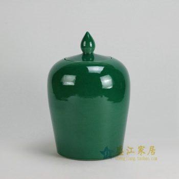 RYKB121-A 景德镇陶瓷 颜色釉鱼子绿细裂纹 细开片 或缺 盖罐 储物罐