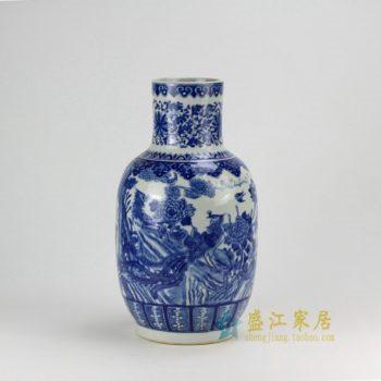 RZDA13 0365景德镇陶瓷 仿古手绘双凤花鸟缠枝花瓶 花插 尺寸:口径 11.5厘米 肚径 23厘米 高 42.3厘米