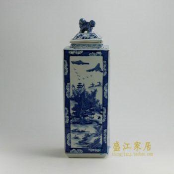 RYUK21 0119景德镇陶瓷 手绘青花山水风景人物屏画狮盖罐 储物罐 工艺装饰摆件