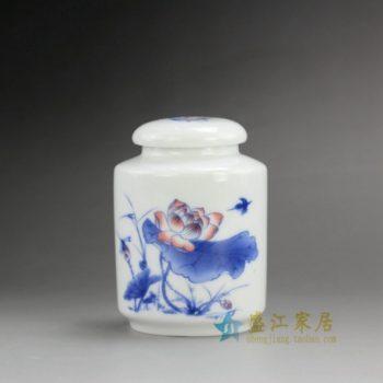 RZEJ01-C 9832景德镇陶瓷 手绘青花斗彩荷花图茶叶罐 盖罐 密封罐 规格尺寸:口径 4.6 厘米 肚径 7.6厘米 高 10.5 厘米