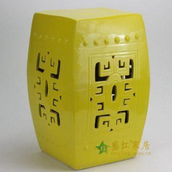 RYKB118-A 0588景德镇陶瓷 颜色釉镂空图纹瓷凳 凉墩