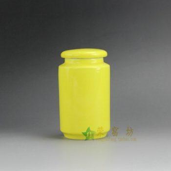 RZDT02-C 9977景德镇陶瓷 高温颜色釉黄色茶叶罐 盖罐密封罐 规格尺寸:口径 5.8 厘米 肚径 7.8厘米 高 13.2 厘米