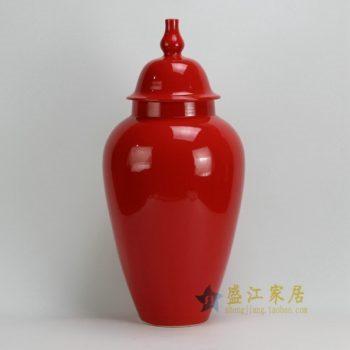 RYKB126 0472景德镇陶瓷 高温颜色釉全手工大红瓷罐 盖罐 储物罐