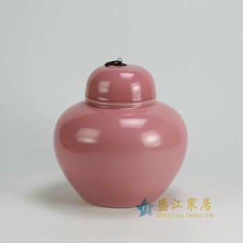 RYKB123-C 0455景德镇陶瓷 全手工粉红 桃红高温颜色釉茶叶罐 盖罐 储物罐 尺寸:口径 11厘米 肚径 24厘米 高 25厘米