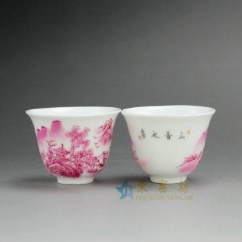 RYNY08-C 9872景德镇陶瓷 手绘矾红山水画茶杯 品茗杯 功夫茶具 产品规格尺寸: 口径 6.2 厘米 肚径 6.2 毫米 高 5.3厘米 容量 55 毫升