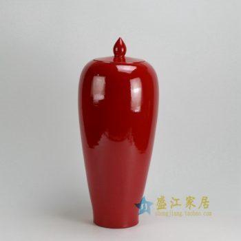 RYKB119-A 0511景德镇陶瓷 颜色釉大红全手工细开片 细裂纹 茶叶罐 盖罐 储物罐 尺寸:口径 11厘米 肚径 22厘米 高52.5厘米