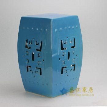 RYKB118-B 0590景德镇陶瓷 颜色釉镂空蓝色凉墩 瓷凳