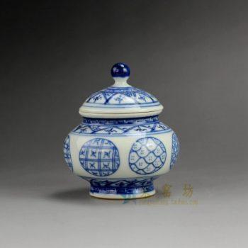 RZBP03-B 9992景德镇陶瓷 手绘青花团花图纹茶叶罐 盖罐 储物罐 规格尺寸:口径 5.8厘米 肚径 8.2 厘米 高 9.5 厘米