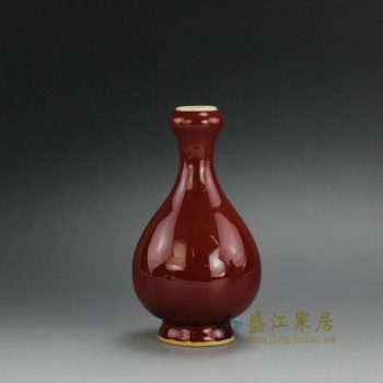 2L01-B 0337景德镇陶瓷 郎红釉蒜头瓶 花瓶 花插 尺寸:口径 2.8厘米 肚径 9.2厘米 高 16.6厘米
