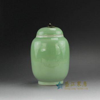 RZBF01-B 0711景德镇陶瓷 颜色釉豆带环盖茶叶罐 盖罐 储物罐 尺寸:口径 10.2厘米 肚径 14.8厘米 高 22.8厘米