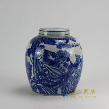 RZDA14 0378景德镇陶瓷 仿古手绘凤凰花鸟图茶叶罐 盖罐 储物罐 尺寸:口径 10.3厘米 肚径 23厘米 高 25.5厘米