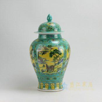 RZFA07 9598景德镇陶瓷罐 粉彩虎图屏画将军罐 盖罐 储物罐 规格尺寸:口径 13.2 厘米 肚径 24 厘米 高 45.3 厘米