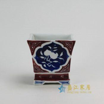 RZFF01 0429景德镇陶瓷 仿古明朝青花釉里红阴雕四方花盆 花器 尺寸:口径 18.8厘米 高 19.8厘米
