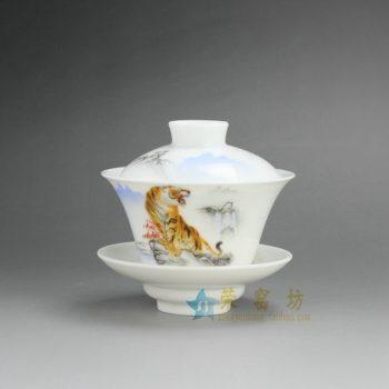 RYNY23-C 9741景德镇陶瓷 手绘虎图盖碗 三才碗 功夫茶具