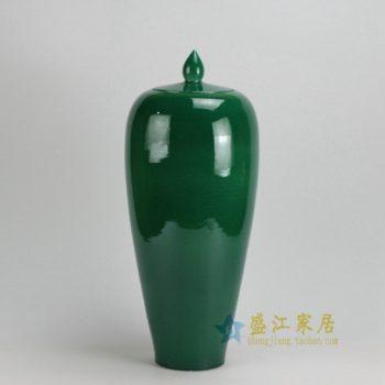 RYKB119-E 0526景德镇陶瓷 颜色釉鱼子绿红色全手工细开片 细裂纹 盖罐 储物罐 尺寸:口径 11厘米 肚径 22厘米 高52.5厘米