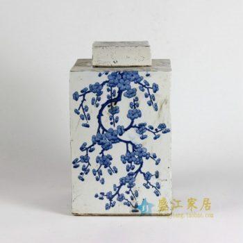 RYQQ10 0943景德镇陶瓷 手绘青花花卉图茶叶罐 盖罐 储物罐