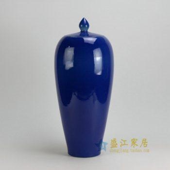 RYKB119-B 0516景德镇陶瓷 颜色釉蓝色细开片 细裂纹全手工茶叶罐 盖罐 储物罐 尺寸:口径 11厘米 肚径 22厘米 高 52.5厘米