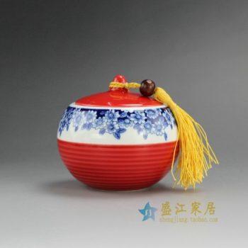 RZEJ06 9836景德镇陶瓷 颜色釉红地青花花卉茶叶罐 盖罐 密封罐 规格尺寸:口径 6.8厘米 肚径 9.3厘米 高 8.6 厘米