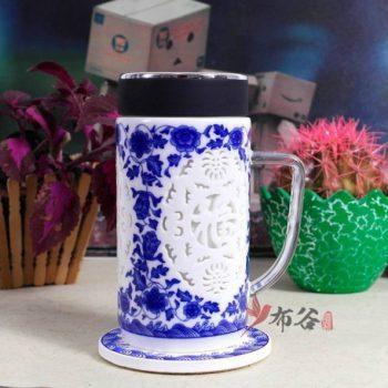 CBAL01-A-1手工镂雕福字纹青花双层瓷胆带柄茶杯 保温杯 老板杯