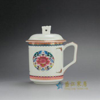 CBDI39-G 手绘新彩团花图纹茶杯 带盖老板杯 办公杯 泡茶杯 尺寸:口径 8.8厘米 高 14.8厘米 容量 450毫升