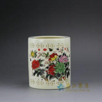 RYXH12-A 1295 手绘粉彩镂空双钱图笔筒 文房用品