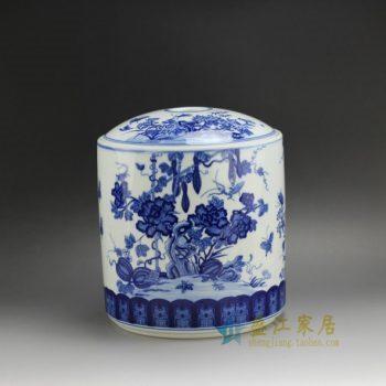 RYSN17 2325手绘青花瓜果花卉虫趣图茶叶罐 盖罐 储物罐 尺寸: 口径 22.5厘米 高 26.1厘
