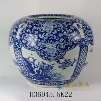 RYLU38 1718仿古手绘青花如意花卉屏画花坛 花缸 花缽