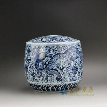 RZFQ01 2318手绘青花腾龙图 盖罐 储物罐 茶叶罐 尺寸: 口径 20.5厘米 肚径 24.5厘米 高 22.8厘米