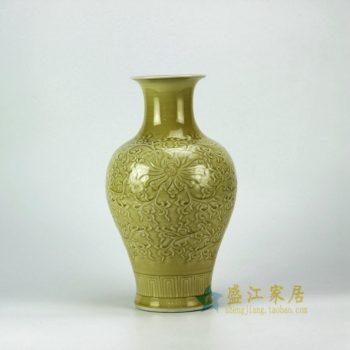 RYMA10 3073颜色釉刻纹花卉图花瓶 花插 工艺装饰摆件 口径 11.8厘米 肚径 20.2厘米 高 30.8厘米