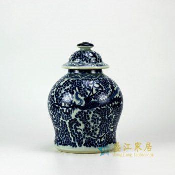 RYVM15 3076手绘青花凤穿果枝图盖罐 储物罐 尺寸:口径 9.5厘米 肚径 22.5厘米 高 31.2厘米