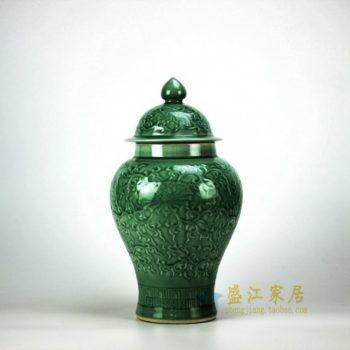 RYMA97 3079颜色釉 刻纹花卉将军罐 盖罐 储物罐 尺寸: 口径 13厘米 肚径 22厘米 高 40.3厘米