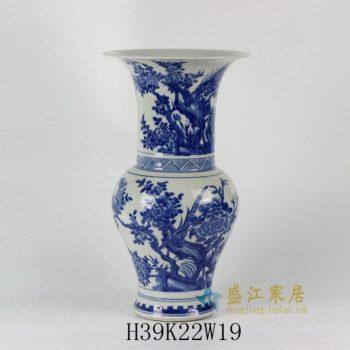 RYLU25 1653手绘青花锦上添花图花瓶 花插 工艺装饰摆件