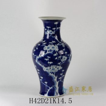 RYLU36 1711手绘青花梅花图花瓶 花插 工艺装饰摆件