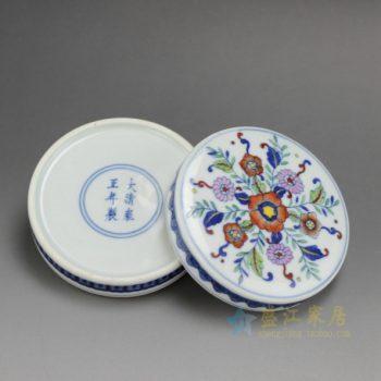 14AS141-G 2399仿古手绘青花斗彩花卉图纹印泥盒 尺寸: 口径 8.6 厘米 肚径 9.5厘米 高 3.8 厘