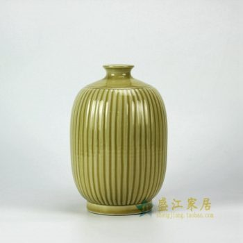RYMA96 B 3071颜色釉 瓜楞刻纹灯笼瓶 花瓶 花插 工艺装饰摆件 口径 5.8厘米 肚径 18厘米 高 27.5厘米