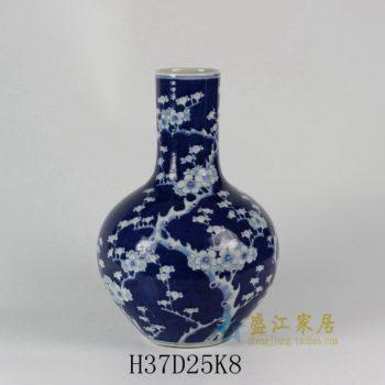 RYLU30 1685手绘青花梅花天球瓶 花瓶 花插 工艺装饰摆件