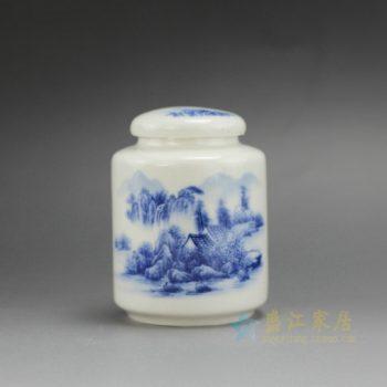 RZEJ01-D 2400手绘青花山村人家图茶叶罐 盖罐 密封罐 尺寸; 口径 4.6厘米 肚径 7.6 厘米 高 10.5 厘米