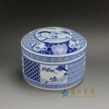 RYSN18 2356手绘青花山水风景屏画茶叶罐 盖罐 储物罐 尺寸:口径 17.5厘米 肚径 18.5厘米 高 14.3厘米
