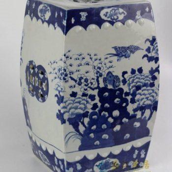 RYLU23-A 1644手绘青花鸟语花香图镂空双钱孔瓷凳 四方瓷凳 凉墩