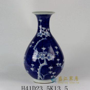 RYLU34 1699手绘青花梅花图玉壶春 花瓶 花插 工艺装饰摆件