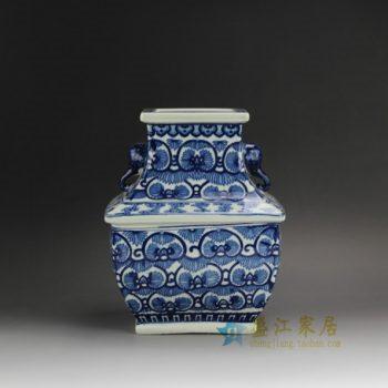 RYTM48 1963手绘青花图纹象鼻耳方口花瓶 储物瓶 尺寸: 口径 12厘米 肚径 19.5厘米 高 25.2厘米