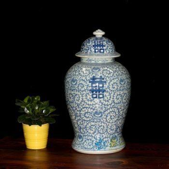 RYVM16 2362手绘青花缠枝花卉双喜图纹将军罐 盖罐 储物罐 尺寸: 口径 14.3厘米 肚径 28.3厘米 高 50.8厘米