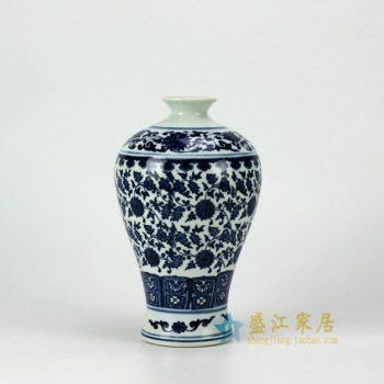 RZFU01 3068手绘青花缠枝花卉图纹梅瓶 花瓶 花插 工艺装饰摆件 尺寸: 口径 6.3厘米 肚径 16.8厘米 高 28厘米