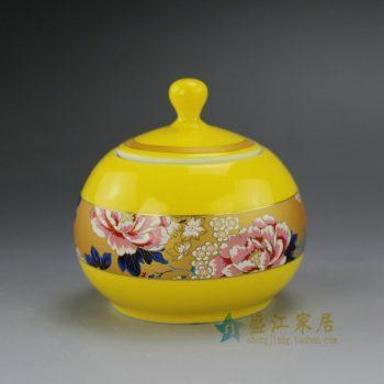 RZFL02-A 颜色釉黄色手绘粉彩富贵花香图纹茶叶罐 盖罐 尺寸: 口径 5.8厘米 肚径 9.2厘米 高 8.9厘米