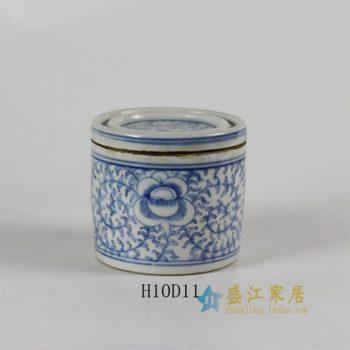 RYLU50-B 1843手绘青花缠枝花卉图盖罐 蟋蟀罐
