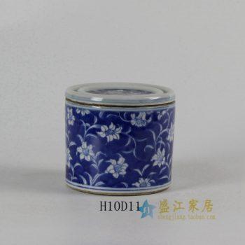 RYLU50-C 1846手绘青花花卉图盖罐 储物罐 蟋蟀罐
